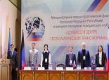 Международный научно-практический форум Луганской Народной Республики и выездное заседание Ливадийского клуба «Донбасс в центре геополитических трансформаций»