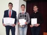 Поздравляем участников и победителей III Республиканской научно-практической конференции «Физическая культура в Донецкой Народной Республике: опыт и перспективы»