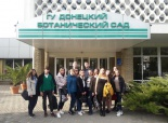 Увлекательное путешествие первокурсников кафедры менеджмента непроизводственной сферы по оранжерее Донецкого ботанического сада